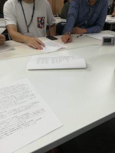エンタメノベルラボの小説プロット勉強会
